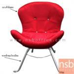 B22A072:เก้าอี้สตูลโมเดิร์น หุ้มผ้ามีเพชร รุ่น GH-B53M ขาเหล็กชุบโครเมี่ยม