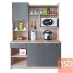 K05A009:ชุดตู้ครัว พร้อมตู้ลอย ขนาด 150 cm.  รุ่น DK-PT201