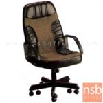 B14A013:เก้าอี้สำนักงาน รุ่น KS-13  ขาเหล็ก 10 ล้อ