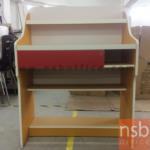 L01A050:โต๊ะเขียนหนังสือ สีเหลืองแดง ขนาด 80W 40D 105.5H cm.*มีสต๊อก1ตัว*