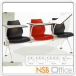 B17A031:เก้าอี้เลคเชอร์แถวเฟรมโพลี่ รุ่น B708 2 ,3 และ 4 ที่นั่ง ขาเหล็กพ่นสีเทา