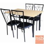 G14A201:โต๊ะรับประทานอาหาร 4 ที่นั่ง รุ่น Arisa (อลิสา)