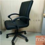 L02A137:เก้าอี้ทำงาน มีแขน ขาพลาสติก มีไฮโดรลิค มี1ตัว