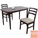 G14A180:ชุดโต๊ะรับประทานอาหารหน้าไม้ รุ่น SV-ROY ขนาด 130W cm. พร้อมเก้าอี้