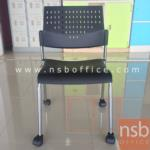 B29A054:เก้าอี้อเนกประสงค์เฟรมโพลี่ รุ่น CV-116  ขาเหล็กชุบโครเมี่ยม ล้อเลื่อน