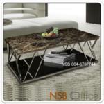 B13A153:โต๊ะกลางหน้าหินอ่อนสีดำ/เทา 130W cm. รุ่น BC-06H ขาสแตนเลส