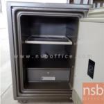 ตู้เซฟนิรภัย 105 กก. ลีโก้ รุ่น NSD มี 1 กุญแจ 1 รหัส (เปลี่ยนรหัสไม่ได้)