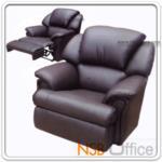 B22A024:เก้าอี้พักผ่อนสำหรับผู้บริหาร รุ่น DL-95 พิงเอนได้