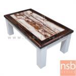 B13A211:โต๊ะกลางหินอ่อน  รุ่น MSTL-1760B ขนาด 60W cm. ขาไม้