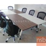 A05A174:โต๊ะประชุมเหลี่ยม หน้าไม้สลับสี ขาปลายเรียว 300W, 360W, 420W, 480W (*150D) cm