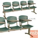B17A019:เก้าอี้เลคเชอร์แถวเฟรมโพลี่ รุ่น D146 2 ,3 และ 4 ที่นั่ง ขาเหล็กพ่นสีเทา