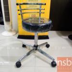 B09A010:เก้าอี้บาร์ที่นั่งกลมล้อเลื่อน รุ่น CS-026 ขาเหล็ก