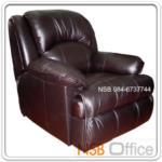 B22A030:เก้าอี้พักผ่อนเบาะนวม หุ้มหนังแท้ รุ่น SR-BH126-1S ยืดขาออกได้