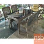 G14A205:ชุดโต๊ะอาหารหวายเทียม 4 ที่นั่ง รุ่น BS-MAN หน้ากระจกสีดำ
