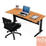 A06A039:โต๊ะทำงานโล่งหน้าโค้ง ขนาด 180W* 80D* 75H cm. เมลามีน ขาตัวแอลโครเมี่ยม