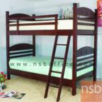 G11A265:เตียงไม้ยางพารา 2 ชั้น ขนาด 3.5 ฟุต พร้อมไม้อัดยางปูพื้น