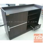G05A035:ตู้รองเท้าบานเลื่อนทึบ 120W*40D*90H cm.