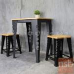 A14A206:ชุดโต๊ะบาร์ลายกาแฟ  รุ่น KN-S100  พร้อมเก้าอี้บาร์ ขาเหล็ก