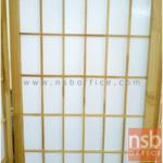 ฉากกั้นห้อง 4 บานพับไม้จริง 172W*178.6H cm. รุ่น LUCKY-3