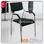 B05A113:เก้าอี้อเนกประสงค์หุ้มหนังเทียม รุ่น BC-DC-08P ขาเหล็กชุบโครเมี่ยม