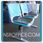 เก้าอี้นั่งคอยเฟรมโพลี่ รุ่น B736 2 ,3 ,4 ที่นั่ง ขนาด 99W ,149W ,202W cm. ขาเหล็ก