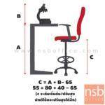 เก้าอี้บาร์ที่นั่งเหลี่ยมล้อเลื่อน รุ่น Helberg (เฮลเบิร์ก)  โช๊คแก๊ส ขาพลาสติกแบบตัน
