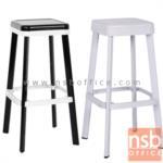 B29A099:เก้าอี้เหล็กสตูลโมเดิร์นเรโทร 76.5H cm. รุ่น FTS-CM008AC
