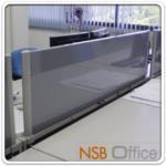 P04A002:มินิสกรีนกั้นหน้าโต๊ะ บุผ้า H45 cm เฟรมอลูมิเนียม (ทั้งแบบหนีบและแบบเจาะ) 60W - 150W cm