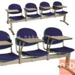 B17A021:เก้าอี้เลคเชอร์แถวเปลือกโพลี่ ที่นั่งหุ้มเบาะ หัวโค้ง 2 , 3, และ 4 ที่นั่ง รุ่น D4656 ขาเหล็กพ่นสี