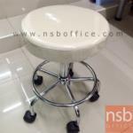 B09A005:เก้าอี้บาร์สตูลที่นั่งกลมล้อเลื่อน รุ่น CS-021 ขาเหล็ก