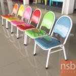 A35A011:เก้าอี้เอนกประสงค์เด็ก รุ่น VIC (จำหน่าย 6 ตัว)  โครงเหล็ก