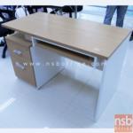 A12A045:โต๊ะคอมพิวเตอร์ 2 ลิ้นชัก พร้อมรางคีย์บอร์ด กว้าง 120,135,150และ160 (สูง 75)  รุ่น CV- VARIOUS -3