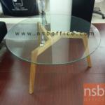 B13A178:โต๊ะกลางกระจกกลม  รุ่น L-6539 ขนาด 90Di cm. ขาไม้