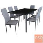 G14A211:ชุดโต๊ะรับประทานอาหาร 6 ที่นั่ง รุ่น ginseng (จินเซง) ขนาด 150W cm. พร้อมเก้าอี้