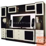 C08A023:ชุดตู้วางทีวีต่อไม้ MDF สูง 200 ซม.  รุ่น DIG-1171-TV1  สีโอ๊ค