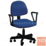 B14A022:เก้าอี้สำนักงาน รุ่น TK-022  ขาเหล็ก 10 ล้อ