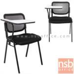 B07A074:เก้าอี้เลคเชอร์หลังเน็ต รุ่น EM-75254 ขาเหล็กพ่นดำ