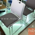 เก้าอี้อเนกประสงค์เฟรมโพลี่ รุ่น Brick (บริค) โครงขาเหล็ก