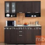 K03A023:ชุดตู้ครัวหน้าเรียบ 180W cm.  รุ่น STEP-004  พร้อมตู้แขวนลอย