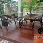 ชุดโต๊ะสนาม พร้อมเก้าอี้ กทม. BKK-COT13 (โต๊ะ 1 + เก้าอี้ 2)