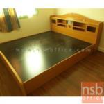 G11A084:เตียงไม้ มีห้วเตียง 3.5, 5 และ 6 ฟุต รุ่น EASY  (ไม่รวมที่นอน)