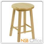 B09A091:เก้าอี้สตูลกลม ไม้ยางพารา Di29*H45 cm สีธรรมชาติ มีที่พักเท้า (กล่องแบน ถอดประกอบได้)