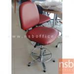 B09A198:เก้าอี้บาร์ที่นั่งเหลี่ยม รุ่น 710-NIL  ขาเหล็กอลูมิเนียม 5 แฉก