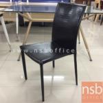 G14A093:เก้าอี้อเนกประสงค์  รุ่น DS-GEMV-B  หุ้มหนังเทียมทั้งตัว