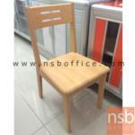 เก้าอี้ไม้ยางพาราที่นั่งไม้ รุ่น NC-812 BE ขาไม้