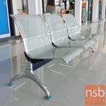 B06A091:เก้าอี้นั่งคอยเหล็ก รุ่น NT ไม่มีท้าวแขน 3 ,4 ที่นั่ง ขนาด 175W ,232W cm.