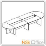 A05A096:ชุดโต๊ะประชุมกลุ่ม 10-14 ที่นั่ง รุ่น DF-CTW-15 ขาไม้ เมลามีน (ผลิตทุกสี)