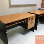 โต๊ะคอมพิวเตอร์ 2 ลิ้นชัก  รุ่น Chic (ชีก) ขนาด 120W cm. พร้อมรางคีย์บอร์ด