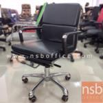 B03A331:เก้าอี้สำนักงานพิงเตี้ย หุ้มหนังเทียม รุ่น JH-958B-5 โช๊คแก๊ส ก้อนโยก