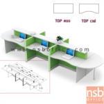 A04A055:ชุดโต๊ะทำงานกลุ่ม 6 ที่นั่ง 496W*126D*115H cm. พร้อมโต๊ะวางของครึ่งวงกลมและตู้ลิ้นชักล้อเลื่อน